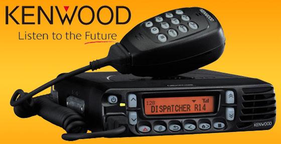 3-х цифровой вспомогательный дисплей.  30 Вт (136-174 МГц) Модель NX-700.
